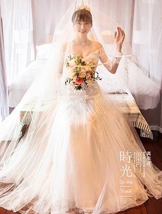 以你之名书写我一生_三亚婚纱摄影主题婚纱照